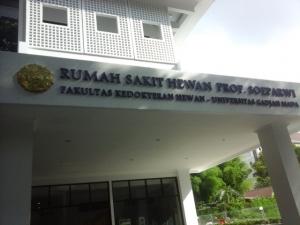 RSH UGM